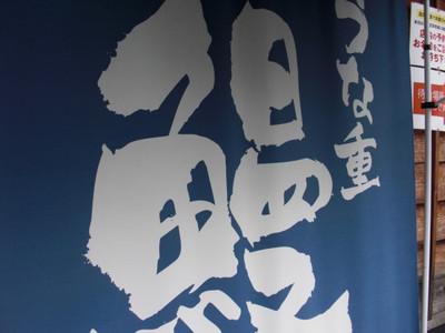 Nara0003_2