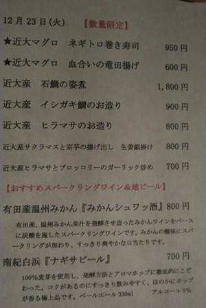 Kobe0004_2