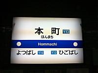 Nec_0824_2