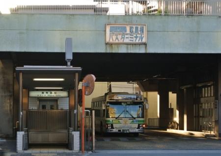 Osaka10036