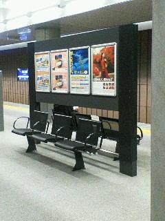 なにわ橋駅4