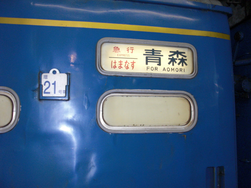 Cimg4781