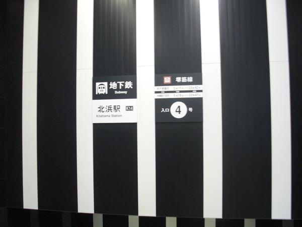 201306160011