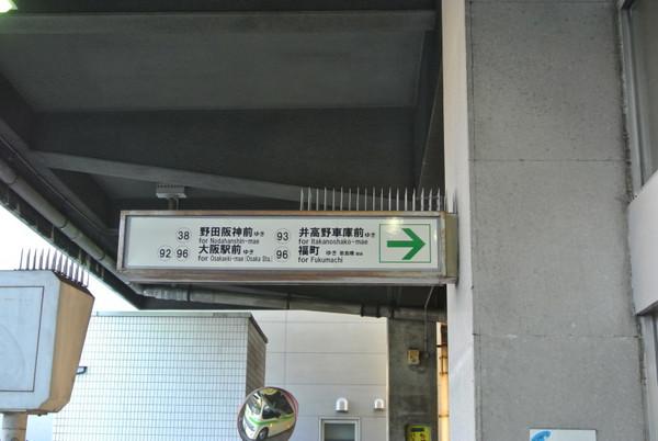 201309210009