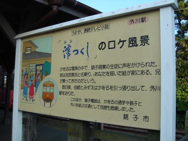 200608310021