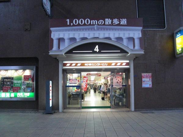 201310050014