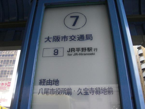 201312220013