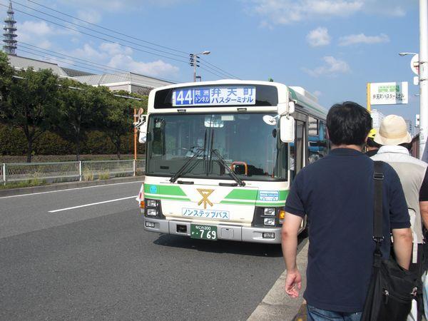 Cimg7903