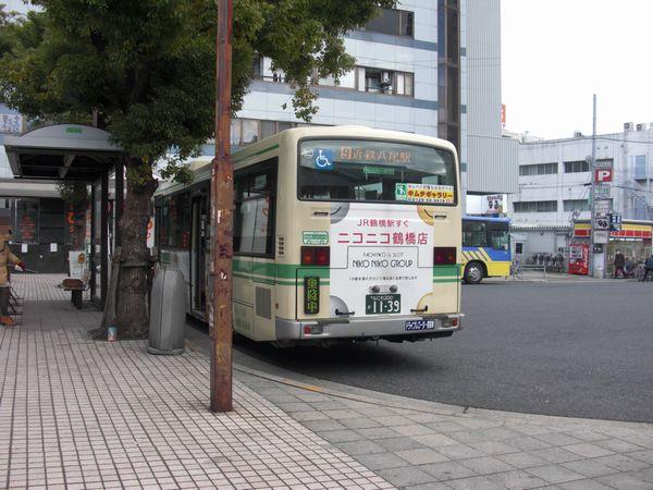 Cimg9096