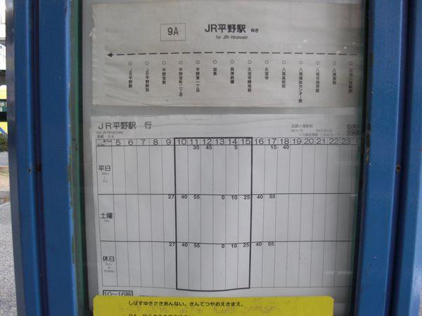 Cimg9109