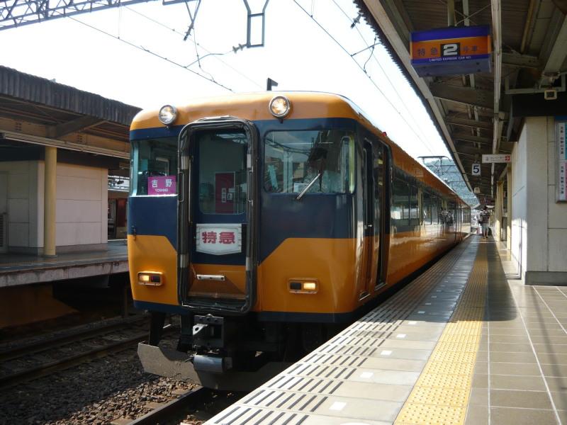 201008220001