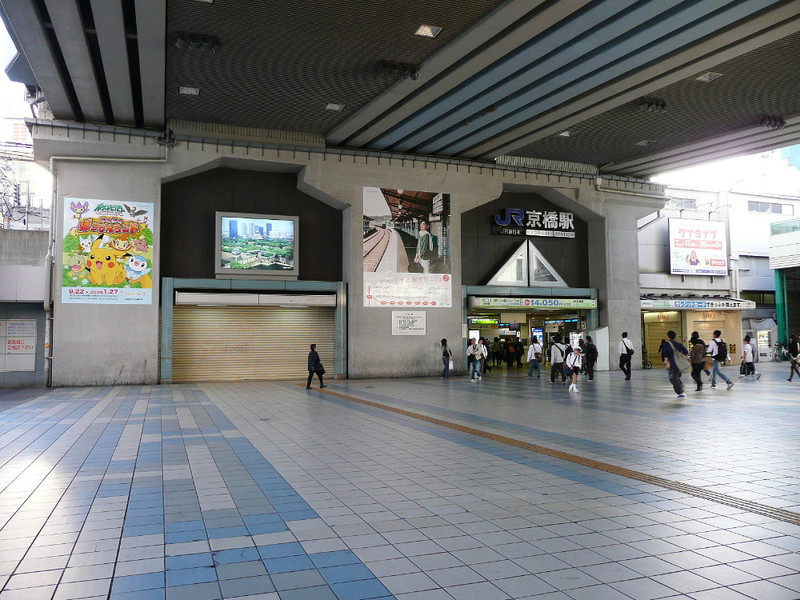 Jr_kyobashi_station_entrance