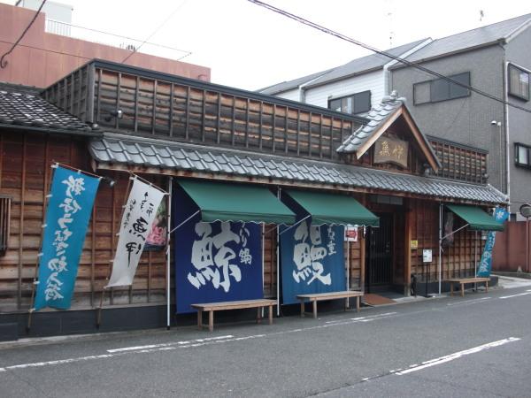 Nara0001