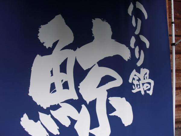 Nara0002