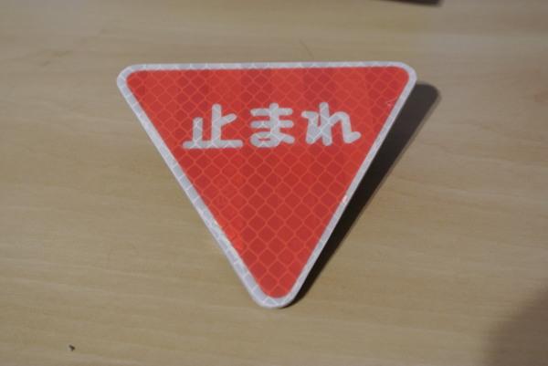 Nara0010
