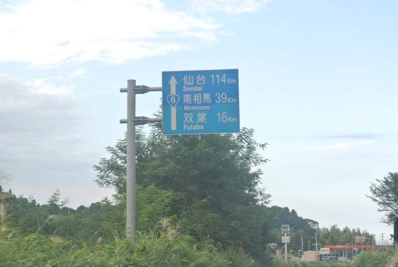 Nara0007