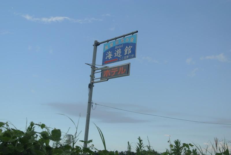 Nara0024