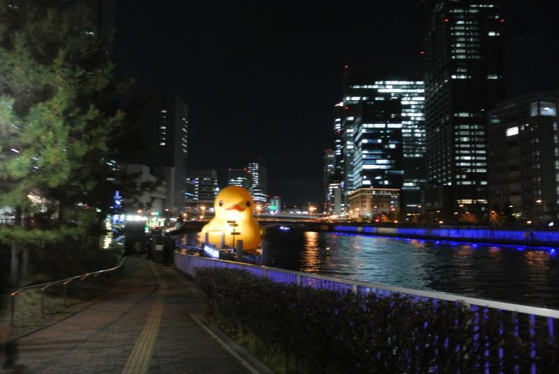 Nara0003