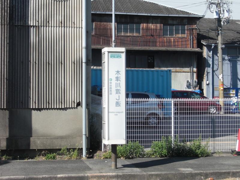 Kobe0008