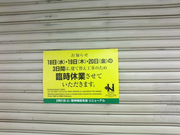 Kobe0001