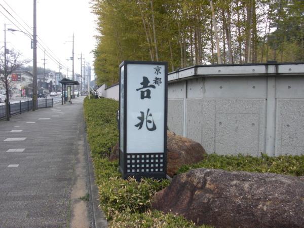 Kobe0012