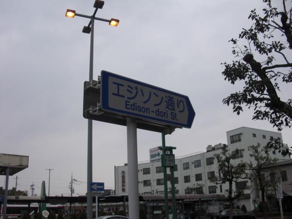 Kobe0014