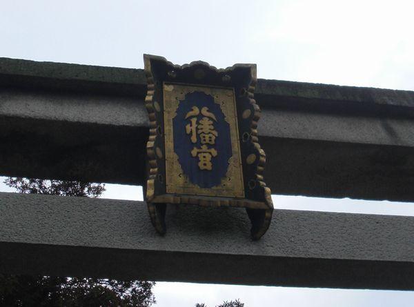 Kobe0018