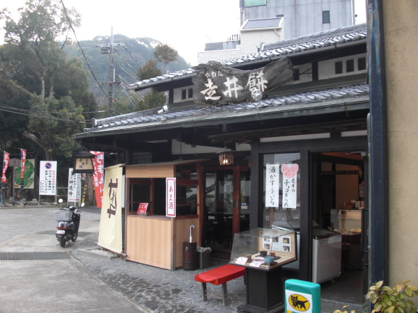 Kobe0022