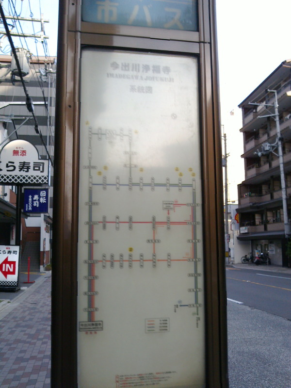 Kobe0017