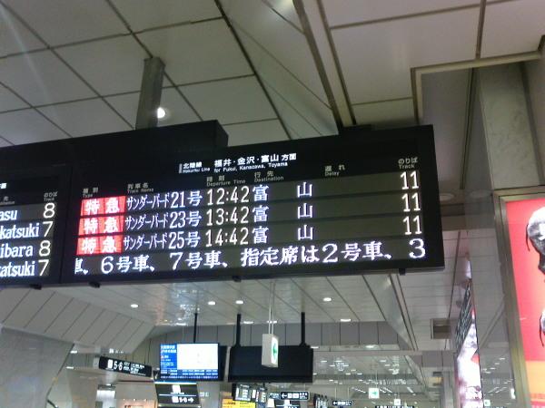 Kobe0001_3