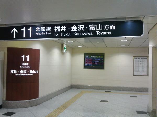 Kobe0002_3