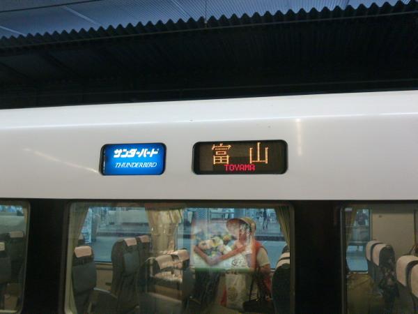 Kobe0006_3