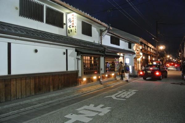 Kobe0013_3