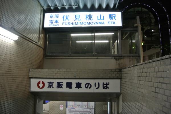 Kobe0014_2