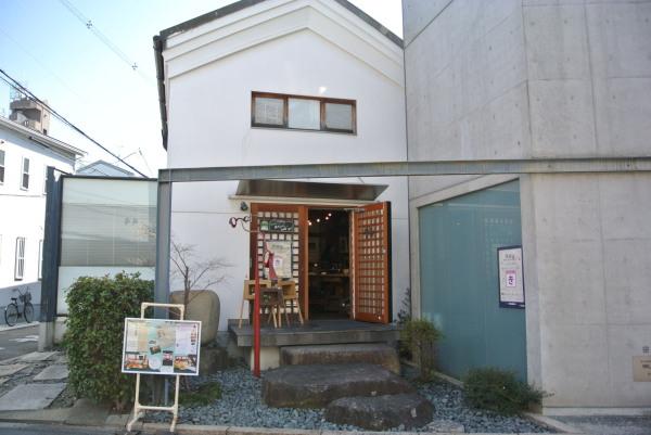 Kobe0008_2