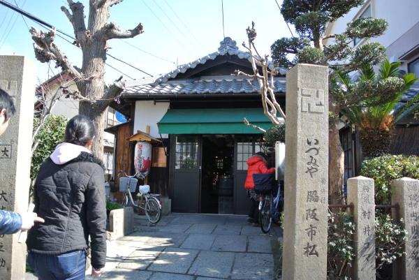 Kobe0011_2