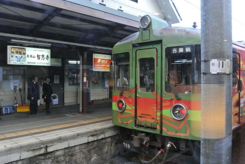 Kobe0016_2