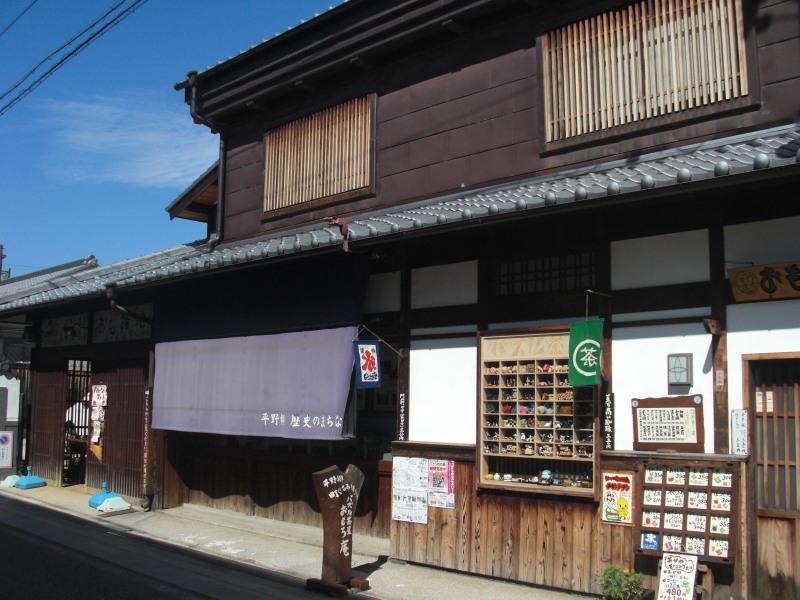 Kobe0011