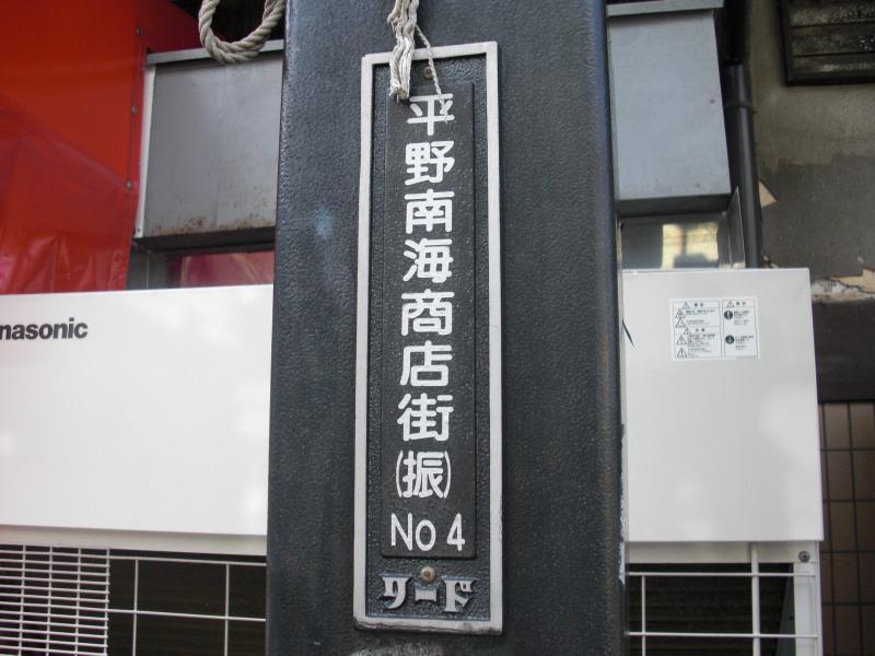 Kobea0017