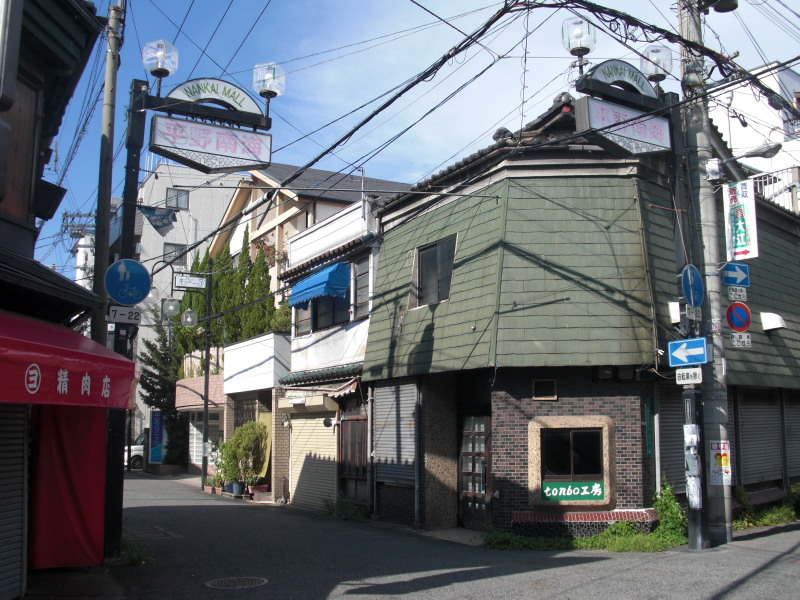 Kobea0018