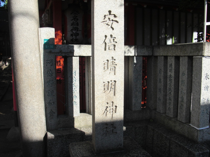 Kobea0004