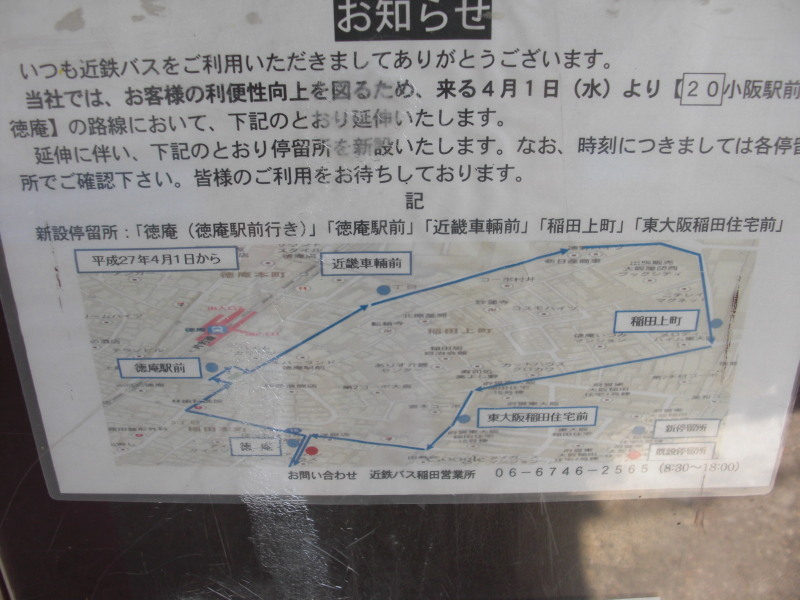 Kobea0007