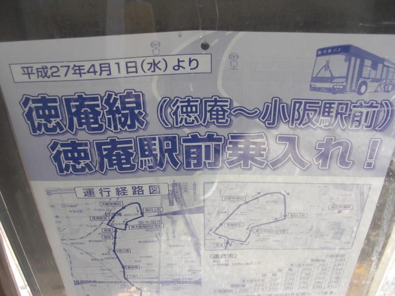 Kobea0008