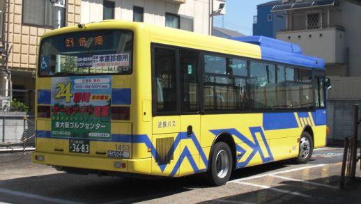 Kobea0010