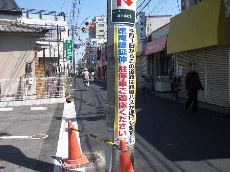 Kobea0017_2