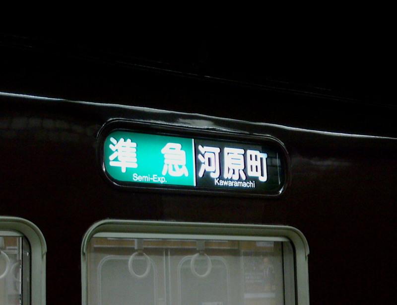 Kobea0002_2