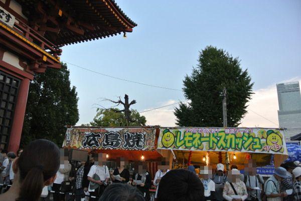 Kobea0005_3