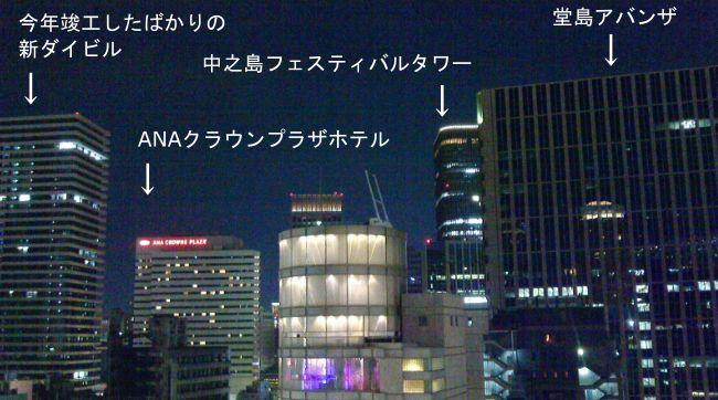 Kobea0008_2