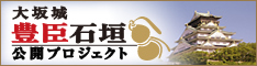 Taikou_2