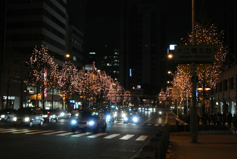 Tokyo0004